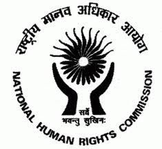 nhrc internship, national human rights commission internship