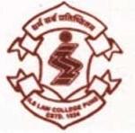 ils pune, top 10 law schools in india 2013, law college rankings india, law school rankings india, best law schools in india