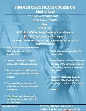 amity course, media law