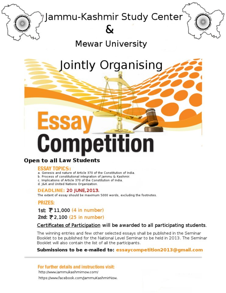 essay competition law, jammu and kashmir, article 370, jammu-kashmir study center, mewar university