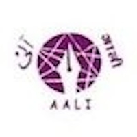 aali internship; Association for Advocacy and Legal Initiatives
