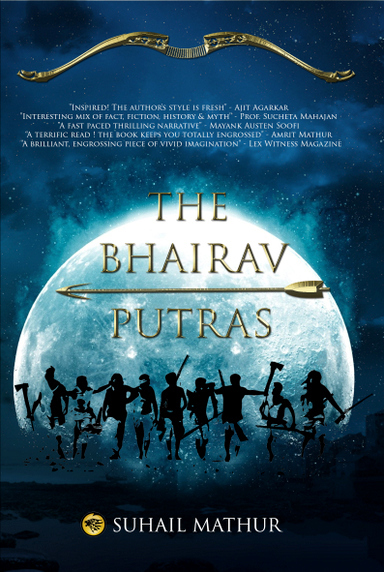 THE BHAIRAV PUTRAS Cover