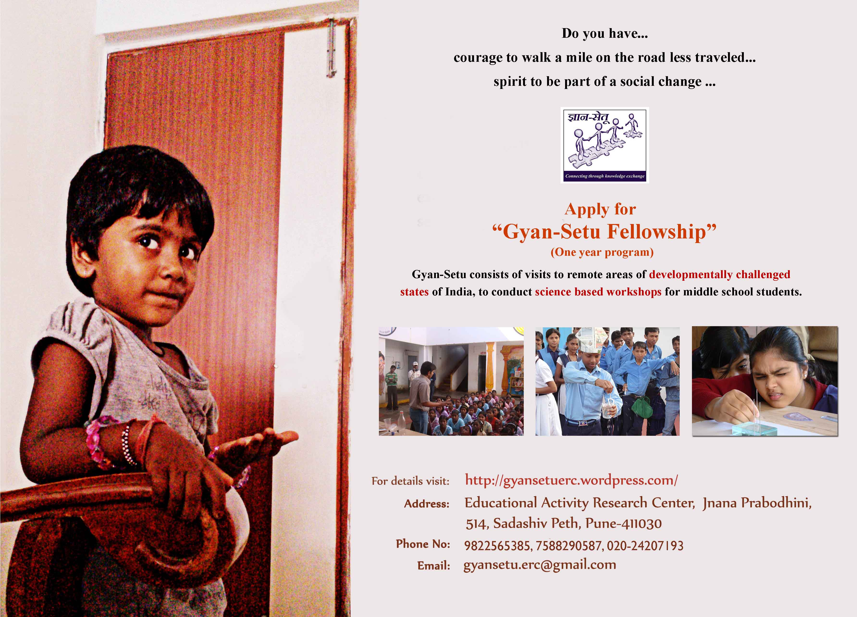 One Year 'Gyan Setu' Fellowship Program [Pune]: Apply by April 15, Basic Stipend Rs.15000, Accommodation and Food Provided
