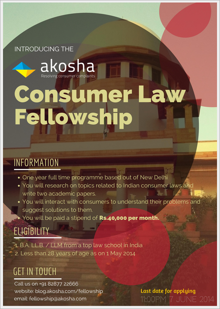 akosha, akosha.com, consumer law fellowship