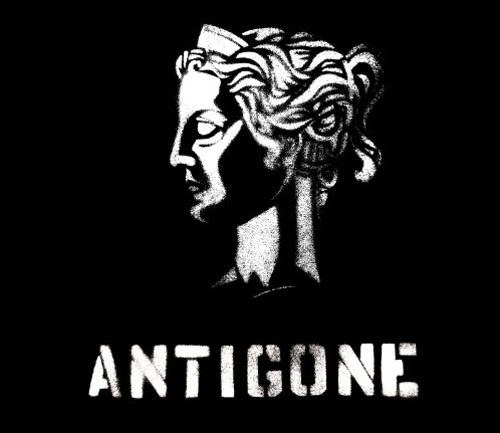 Antigone, NIRMA University, Law School Coverage, event coverage