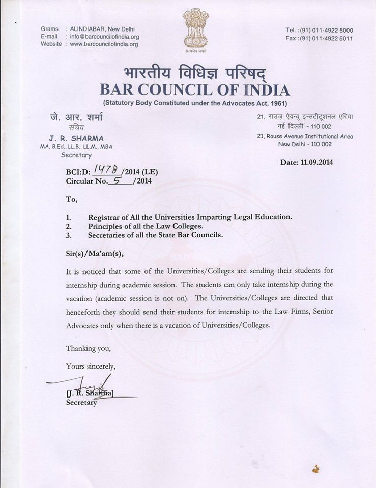 bar council of india internship notice