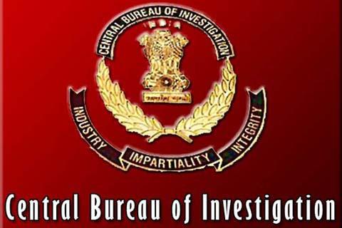 Internship Experience @ CBI Special Court, Visakhapatnam