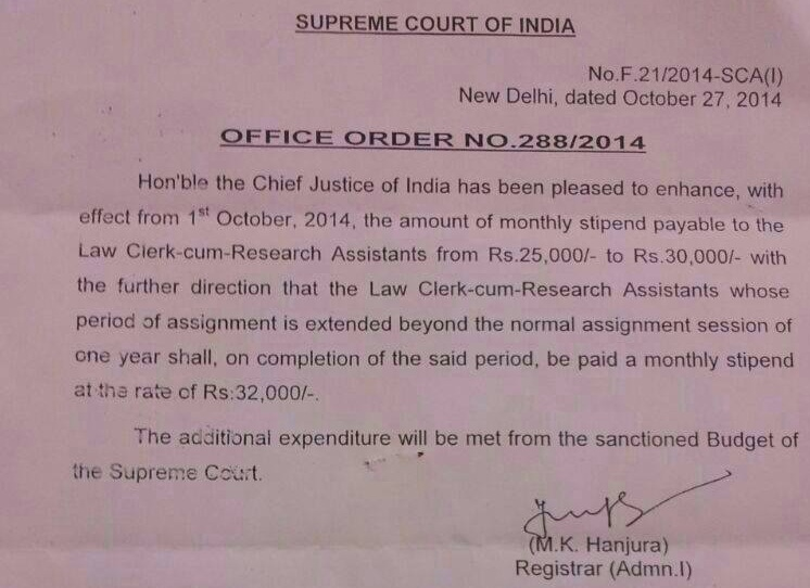 supreme court judicial clerkship stipend increased to rs. 30,000