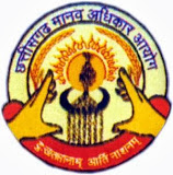 Internship Experience @ <b>State Human Rights Commission, Raipur</b>: Co-operative People, Lots of Work