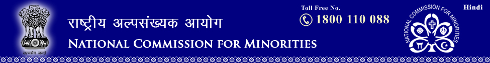 Internship @ National Commission for Minorities, Delhi