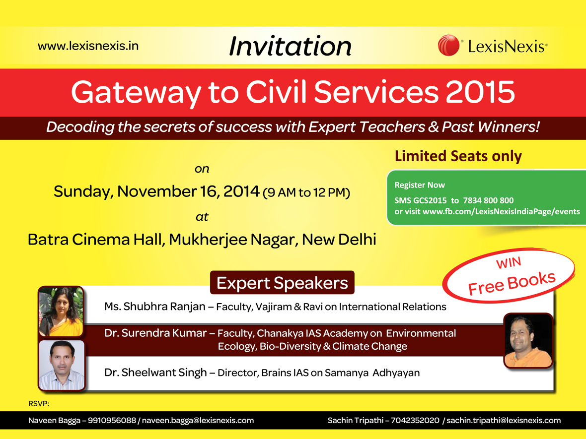 lexisnexis civil services
