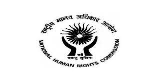 Internship Experience @ National Human Rights Commission, Delhi