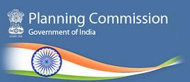 planning commission internship