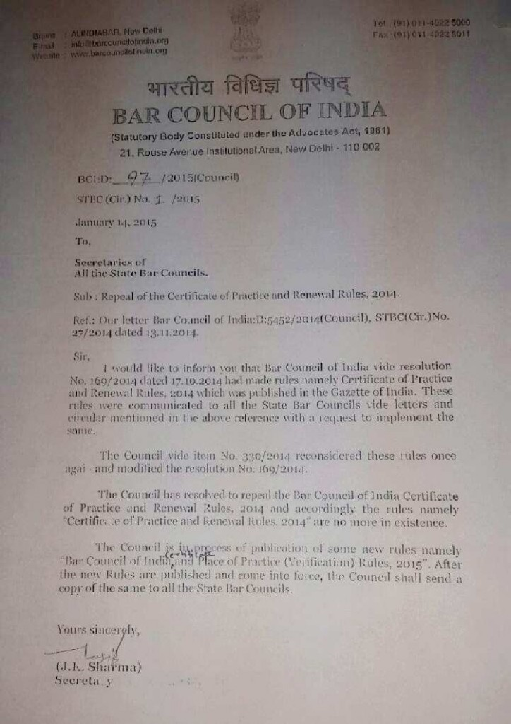 Certificate of Practice and Renewal Rules 2014, Bar Council of India