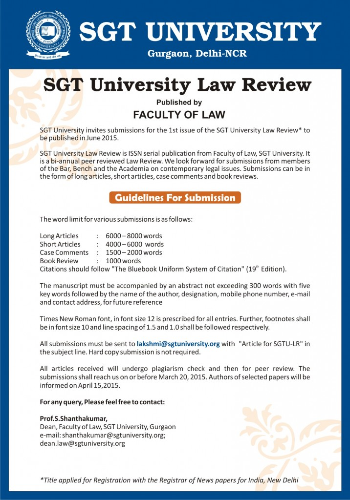 sgt university law review, call for papers law