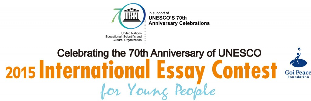 international essay contest for young people2005 3 2006 international essay contest for young people [children's category – 1st prize] making friends with diversity in globalized societies (original.