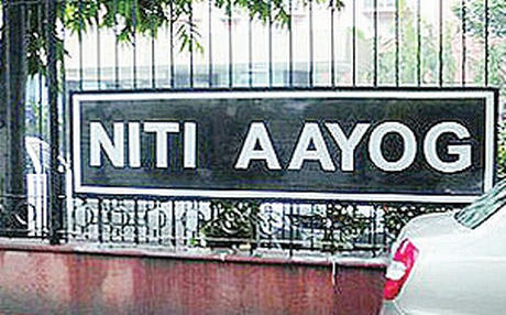 niti aayog young professional program, niti aayog job