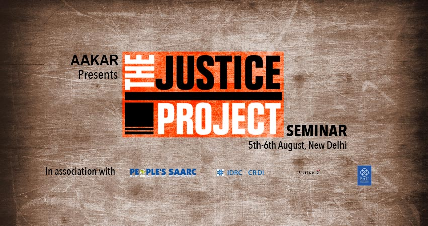 the justice project seminar