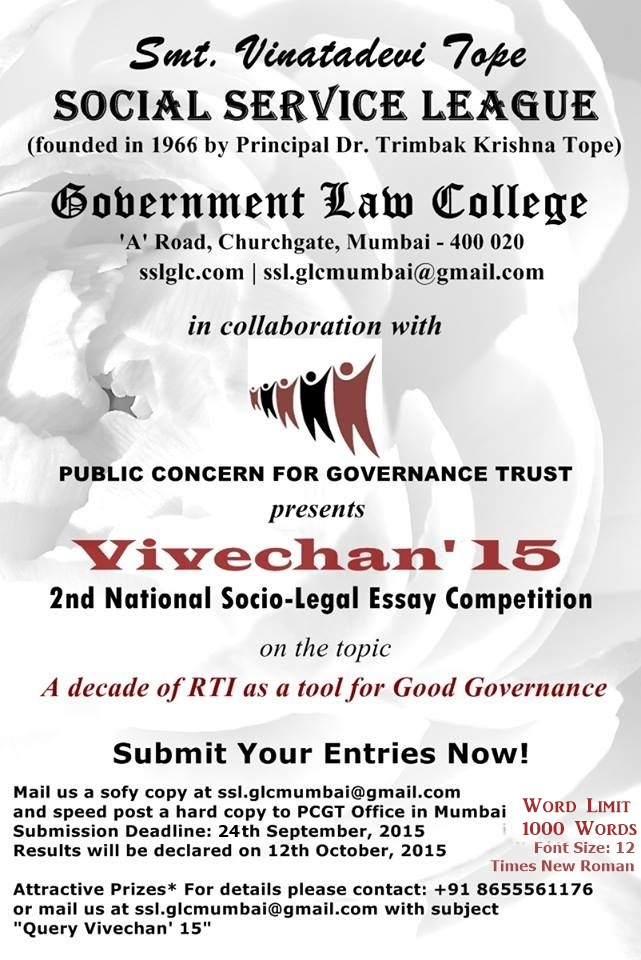 glc mumbai s nd socio legal essay competition vivechan  vivechan 15 poster