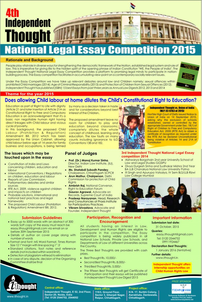 essay contests 2015 college The 2019 hogan/smoger access to justice essay competitiontopiclegal   eligibility: the competition is open to all current law students, post 2015 law.