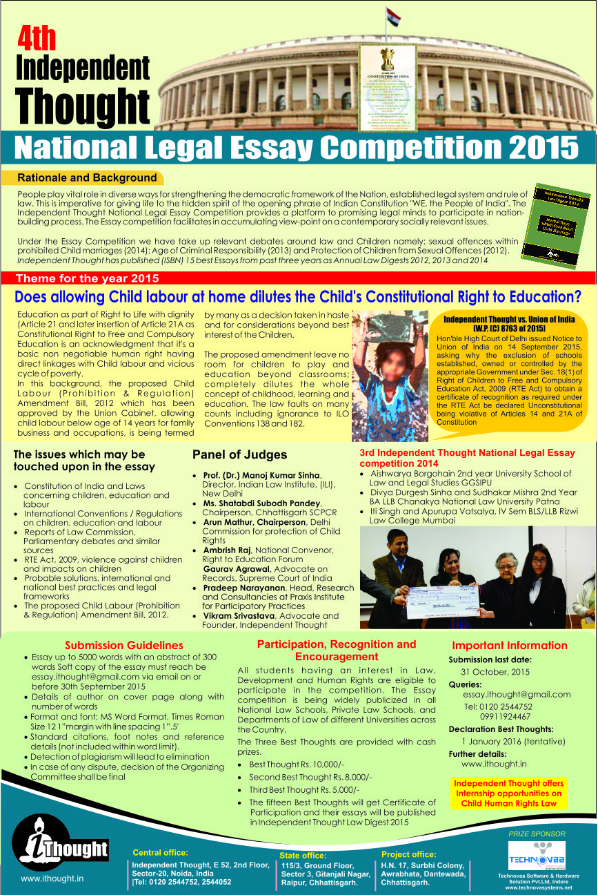 essay competition law archives lawctopus 4th independent thought national legal essay competition 2015 submit by oct 31