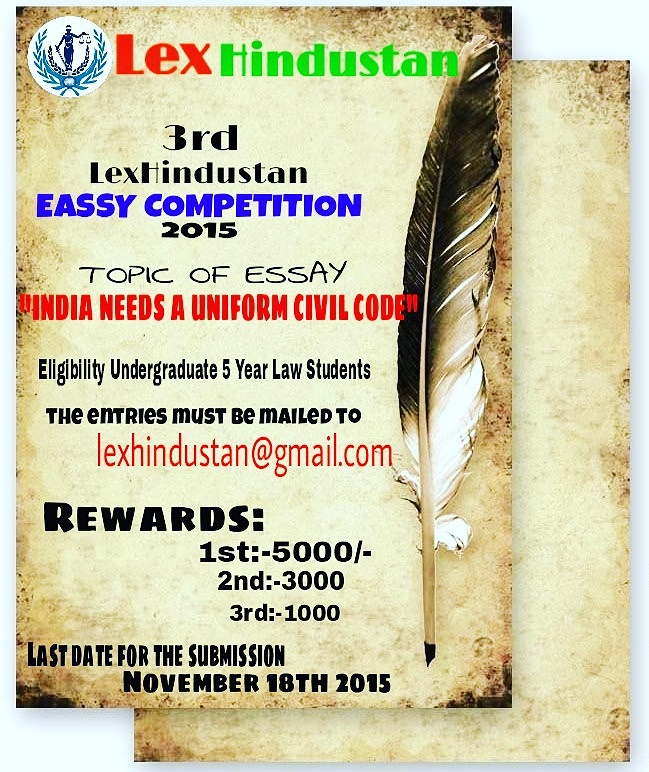 essay competition law archives lawctopus 3rd lexhindustan essay competition 2015 on needs a uniform civil code results updated