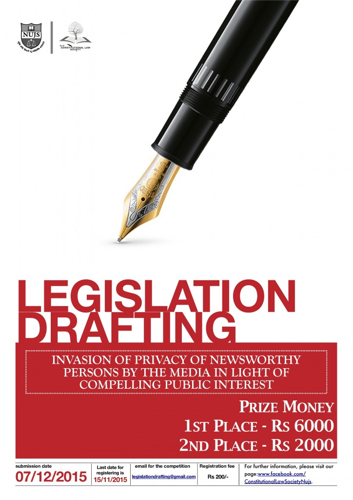 West Bengal National University of Juridical Sciences is pleased to organise the 2nd Legislation Drafting Competition