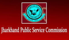 JOB POST: Civil Judge, Jharkhand PSC: 46 posts