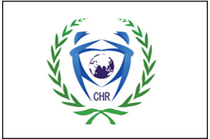Call for Papers: NUALS 2nd International Seminar on Health, Human Rights and IPR