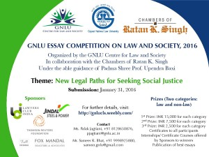 GNLU Essay Competition on Law and Society, 2016