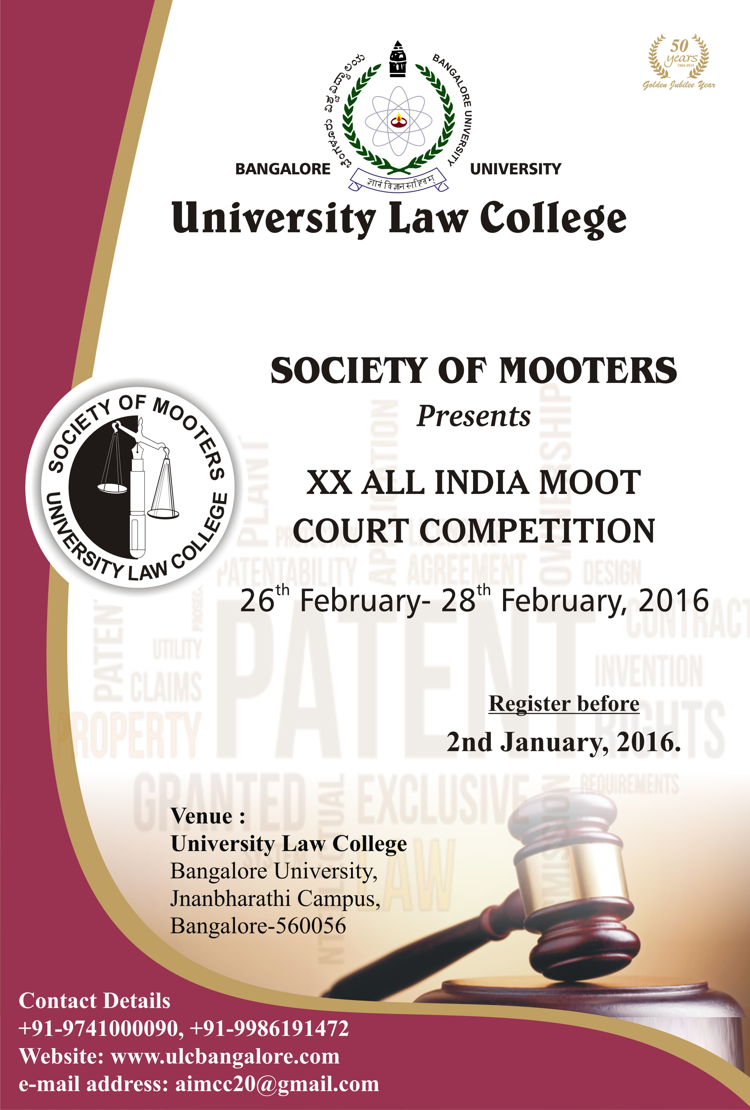 moot court problem The lynn pinker cox & hurst moot court competition preliminary rounds will   for the brief problem, download it here: tyla state moot court.