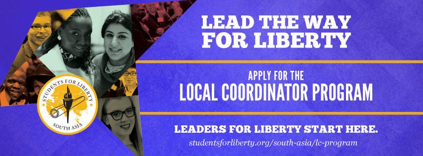 Call for Applications: Students for Liberty's Local Coordinator Program