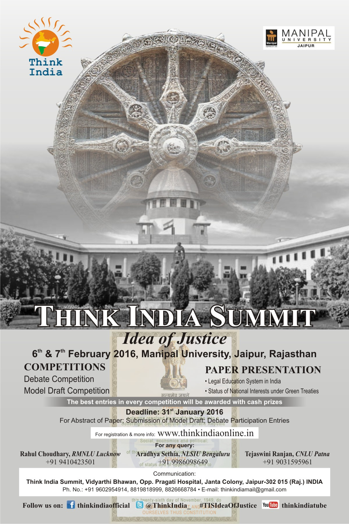 Think India Law Summit: Idea of Justice 2016