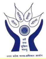 Internship Uttar Pradesh Human Rights Commission [UPHRC], Lucknow