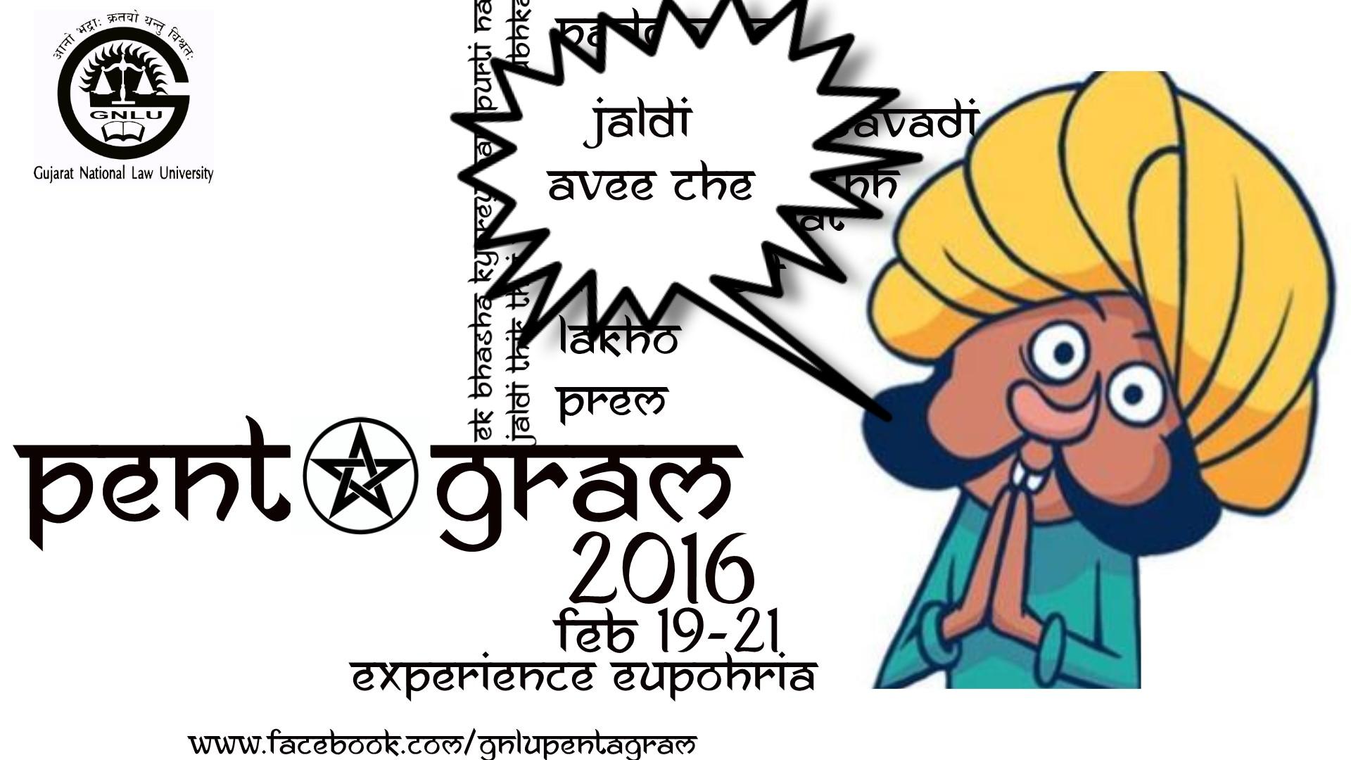 GNLU's Annual Cultural Fest Pentagram 2016