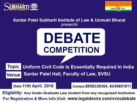 Poster of Competition