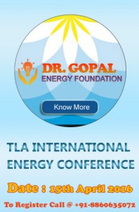 Call for Papers: Dr. Gopal Energy Foundation, <b>International Energy Conference</b> 2016: Submit by March 15
