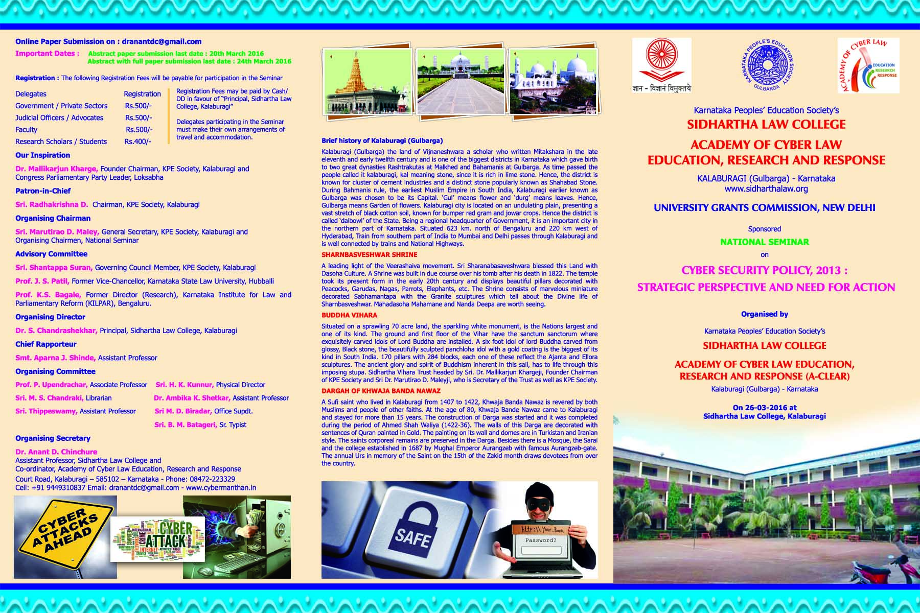 SLC's One-day National Seminar on Cyber Security Policy, 2013