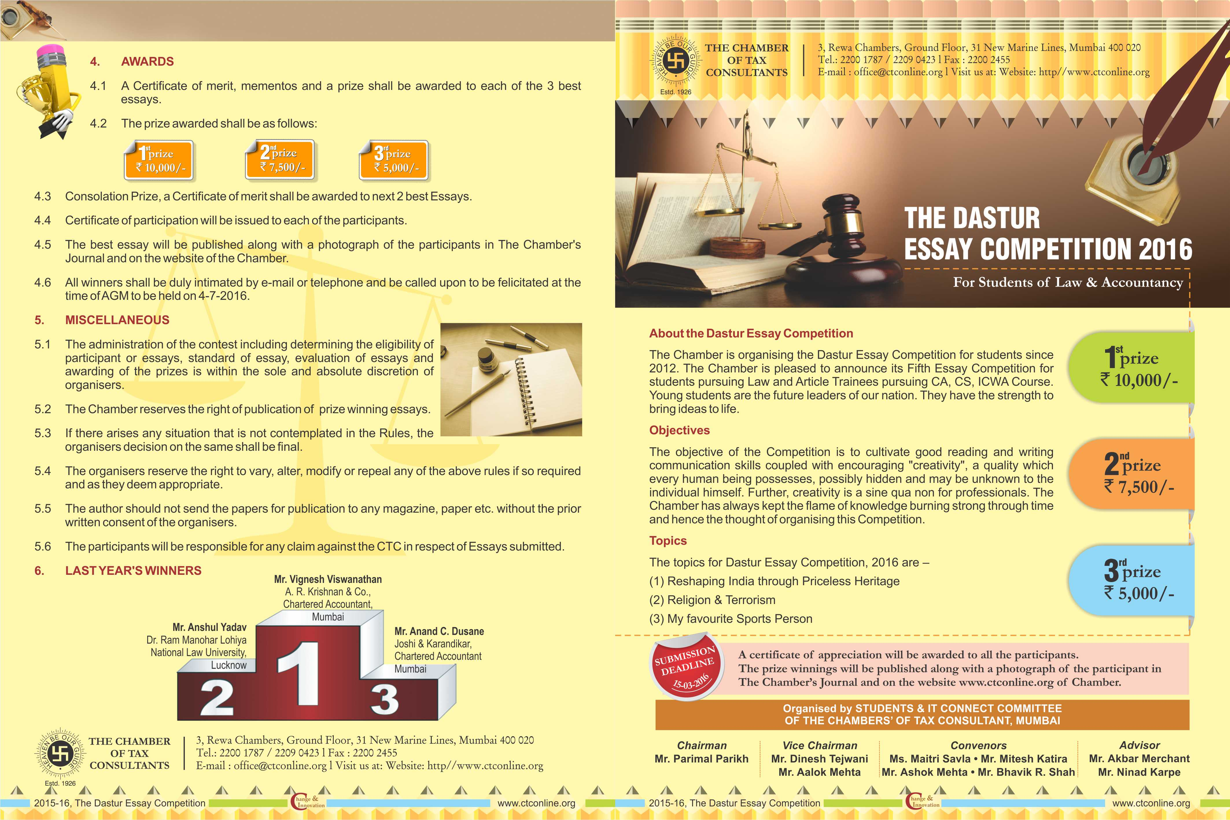 the chamber of tax consultants 5th dastur essay competition 2016 brochure