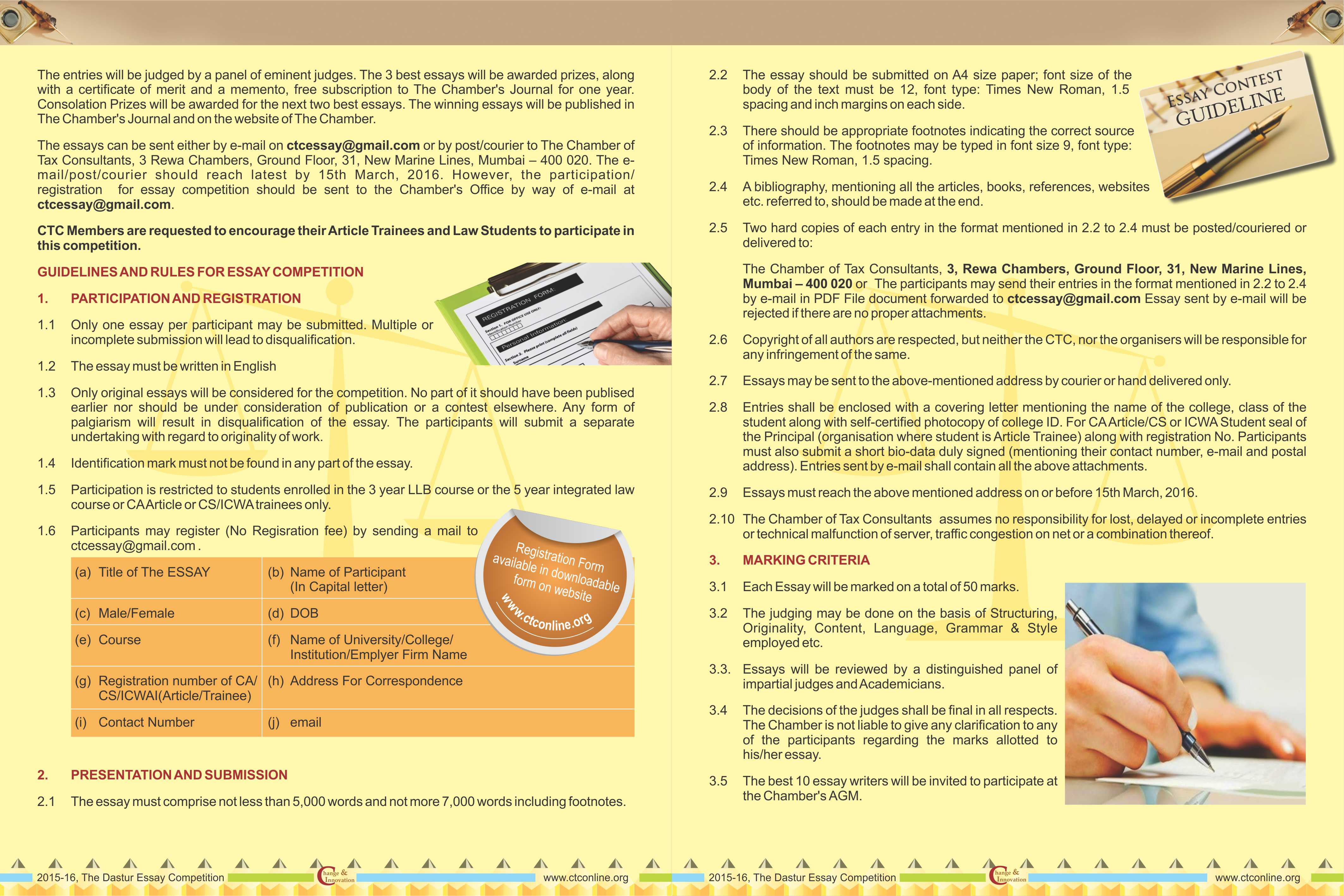 Essay_Writing_Brochure_feb 29 -inside
