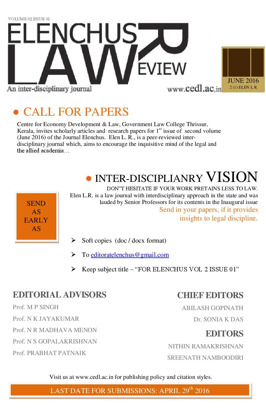 Call for Papers: Elenchus Law Review Vol 2 Issue 1