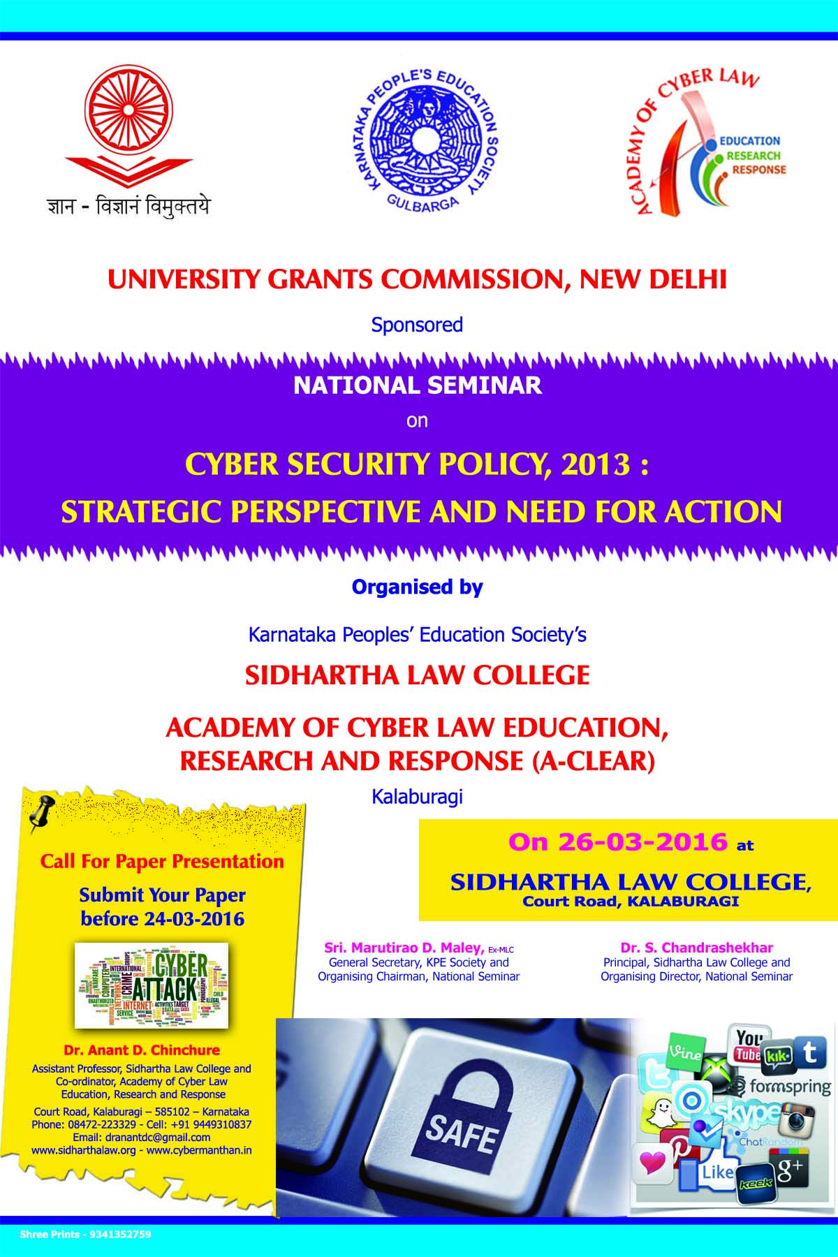 Sidhartha Law College's One-day National Seminar on Cyber Security Policy, 2013