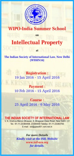 World Intellectual Property Organization Summer School on Intellectual Property