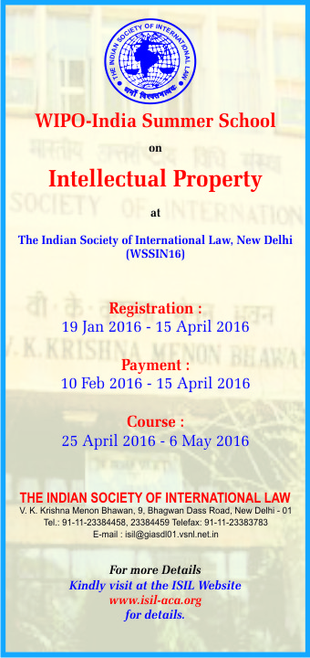 WIPO India Summer School