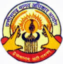 Internship Chhattisgarh Human Rights Commission, Raipur
