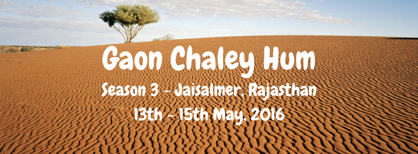 Call for Applications: Agrasar Foundation's 3rd Gaon Chaley Hum Programme