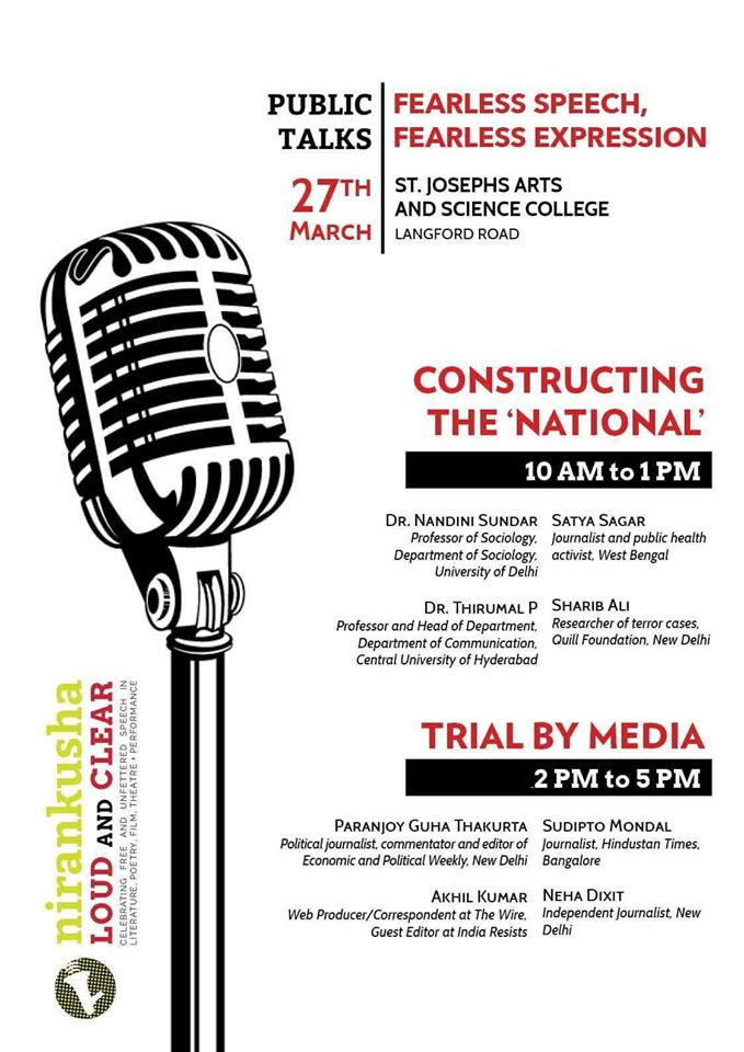 Public Talks on Trial by Media
