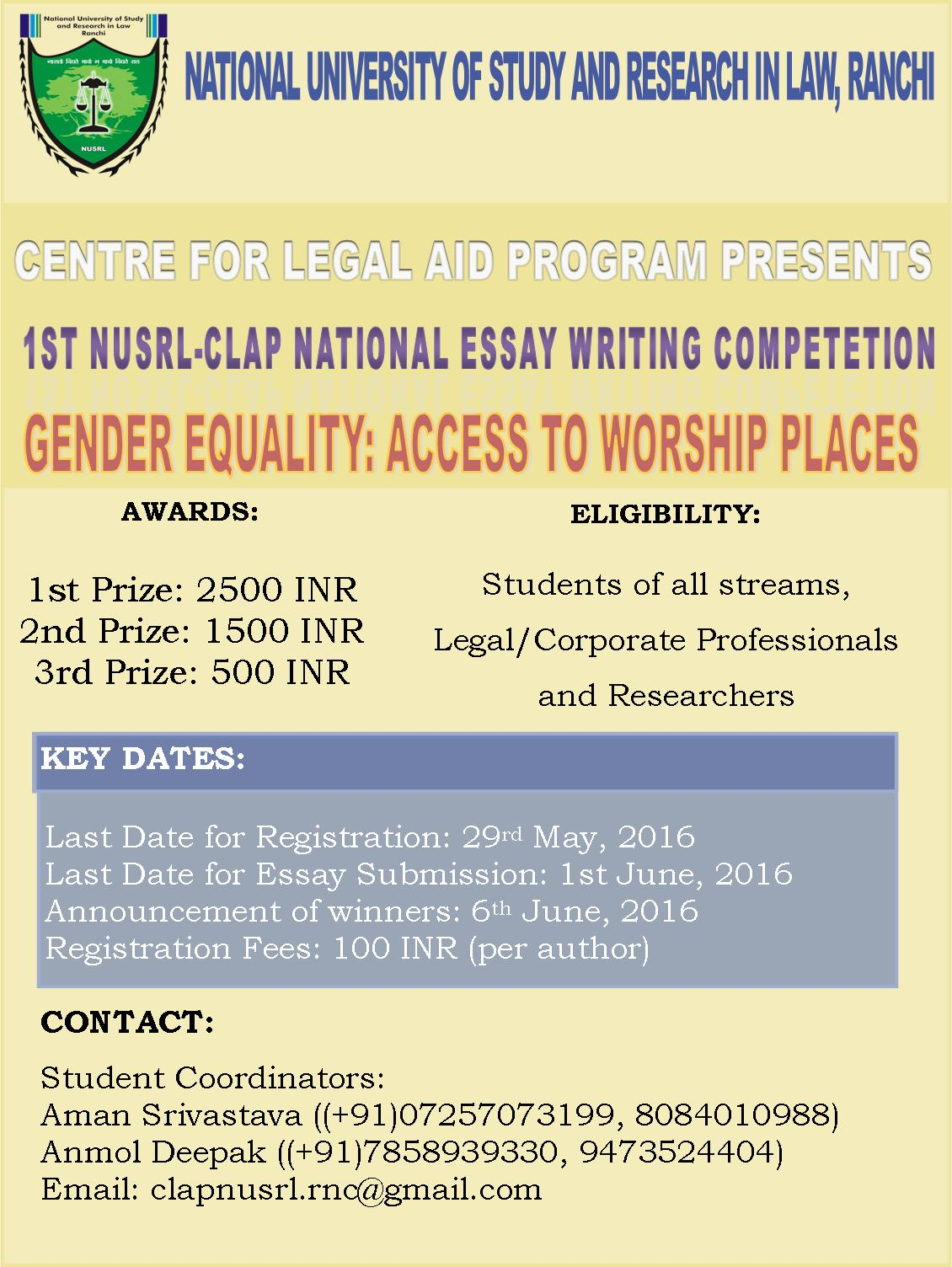 1st NUSRL-CLAP National Socio-Legal Essay Writing Competition on Gender Equality