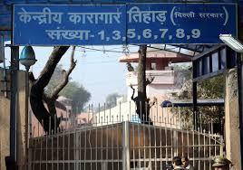 Internship @ Tihar Jail, Delhi