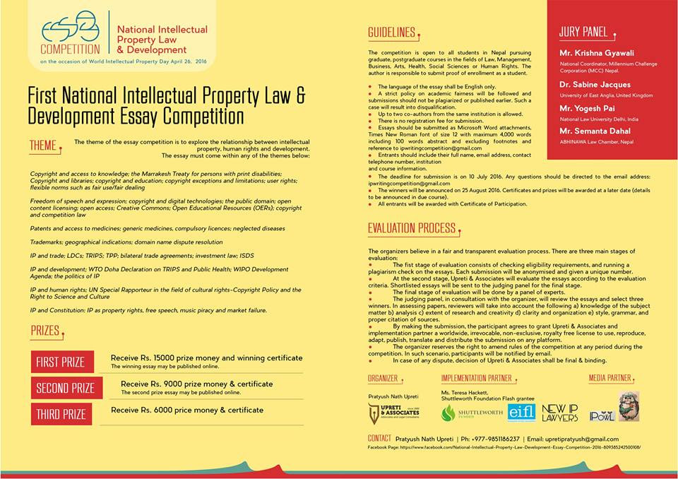 essay on intellectual property law Common principles of european intellectual property law by ansgar ohly call number: kje2636a8 c66 2012 collection of essays on intellectual property laws in europe, from a conference on the subject held in germany in 2009 geistiges eigentum: herausforderung durchsetzung by reto m hilty,.